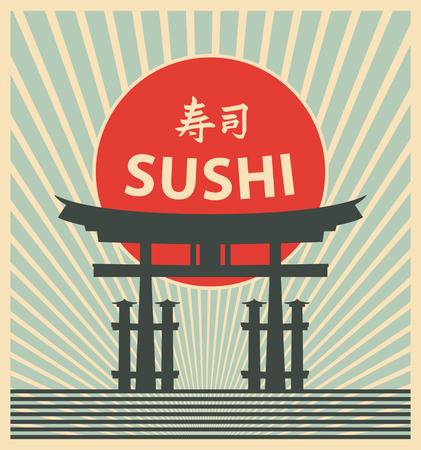 sushi menu with hieroglyph sushi and gate Illustration