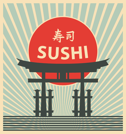 logo design: sushi menu with hieroglyph sushi and gate Illustration