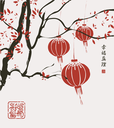 Vector landscape with trees and lanterns in the Chinese style watercolor. Hieroglyph Happiness, Truth