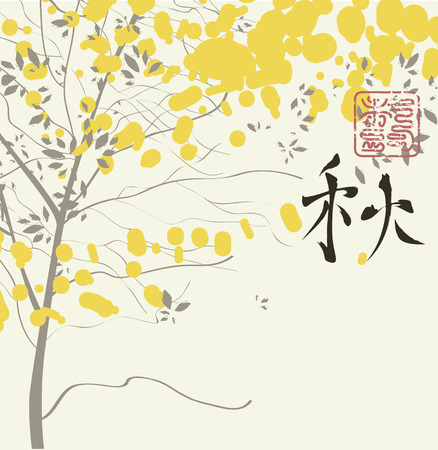 hieroglyph: tree in the Chinese style. hieroglyph fall