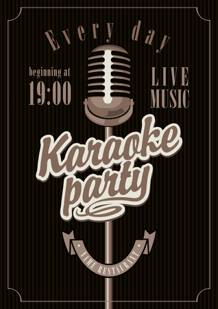 banner with microphone for karaoke parties Иллюстрация