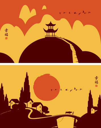 herder: set of landscape in the style of Japanese watercolors. Hieroglyphs Happiness