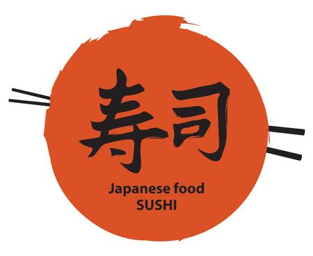 baguettes et sushi hiéroglyphe