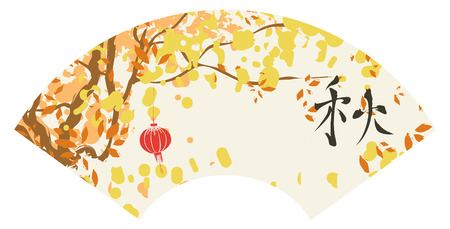 hieroglyph: Chinese fan with a picture of autumn tree with paper lanterns. hieroglyph fall
