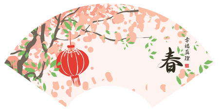 chinese fan: Chinese fan with a picture of Spring flowering tree with paper lanterns. Hieroglyph Spring, Happiness, Truth