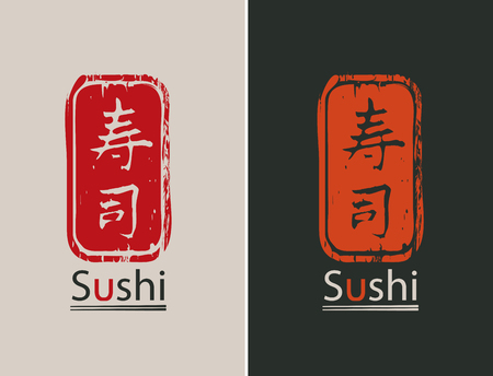 hieroglyph: banner with hieroglyph sushi and chopsticks