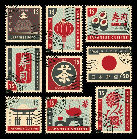 itsukushima: set of postage stamps on the theme of Japanese cuisine. Hieroglyph Japan Post, Sushi, Tea