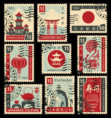 conjunto de sellos sobre el tema de la cultura japonesa. Jeroglífico Japan Post, Sushi, té Ilustración de vector