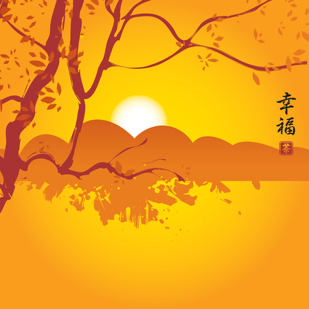 tea tree: China landscape with mountains and tree branch. Hieroglyphs , Happiness, Tea Illustration