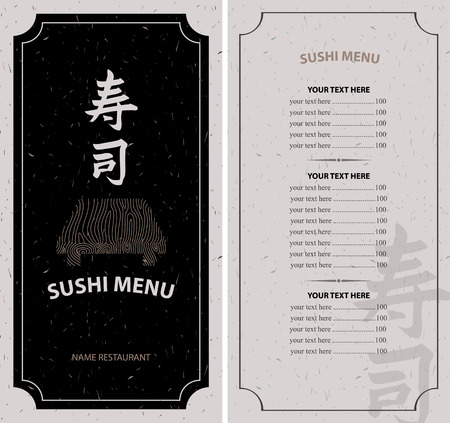hieroglyph: sushi menu with hieroglyph and a wooden tray and Price. Hieroglyph sushi