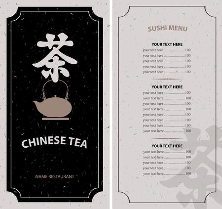 hieroglyph: Menu tea with hieroglyph, kettle and Price.  Hieroglyph tea Illustration