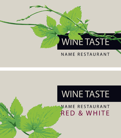 tasting: business card for a store or restaurant for wine tasting with a branch of grapes