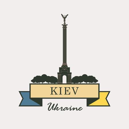 maidan: banner with Maidan Nezalezhnosti Kiev and flag Ukraine