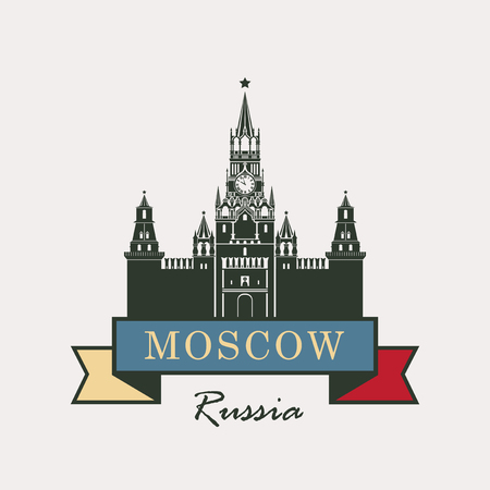 spassky: banner with the Kremlin Spassky tower and the flag of Russia Illustration