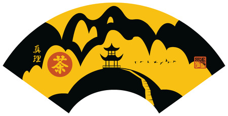 chinese drinks: Mountain Chinese landscape with pagoda and birds flying jamb. Hieroglyphics Truth and Tea