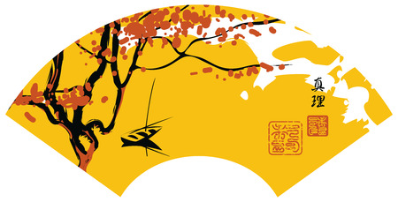 cherry tree: Chinese landscape on a fan with a blossoming tree on the lake with boats. Hieroglyphics Truth and Tea Illustration