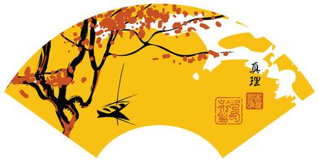 arbol de cerezo: paisaje chino en un ventilador con un árbol floreciente en el lago con botes. Jeroglíficos Verdad y té