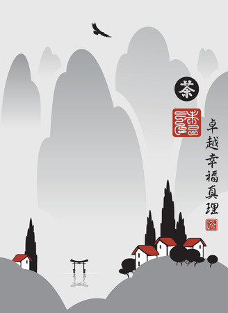 chinese pagoda: landscape in the style of Japanese and Chinese watercolors depicting mountain village and lake. Hieroglyph Perfection, Happiness, Truth, Tea