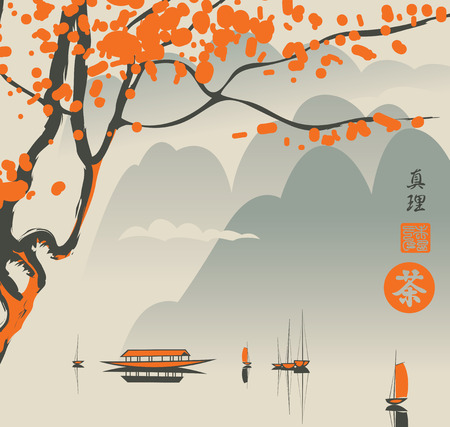 east river: Mountain landscape in the Chinese or Japanese watercolor depicting lake, mountain, branches tree, sailboat, Japan Nagatoro. Hieroglyphics Truth and Tea