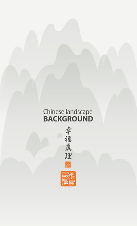 pictorial art: Background in Chinese or Japanese watercolor with mountain landscape with space for writing. Hieroglyphs truth Illustration
