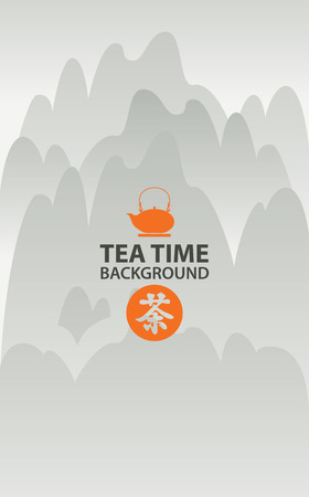 chinese teapot: Banner for tea restaurant to the Japanese or Chinese cuisine with a pattern on a background of the teapot Chinese mountain landscape with space for writing. Hieroglyphs tea Illustration