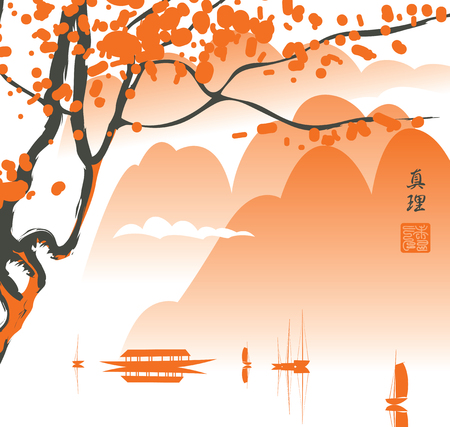 Mountain landscape in the Chinese or Japanese watercolor depicting lake, mountain, branches tree, sailboat, Japan Nagatoro. Hieroglyphics Truth Stock Vector - 58917263