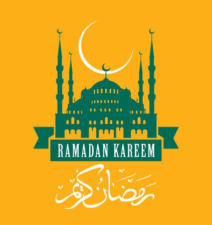 moonlit: Ramadan greeting card with against the background of a mosque on a moonlit night with stars