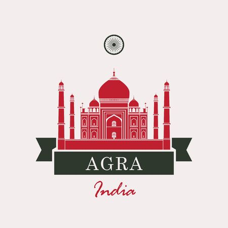 agra: vector banner with the Taj Mahal and Indian flag