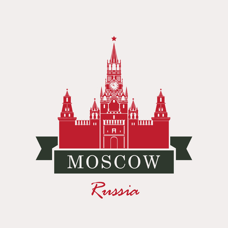 spassky: banner with the Kremlin Spassky tower in moscow Illustration