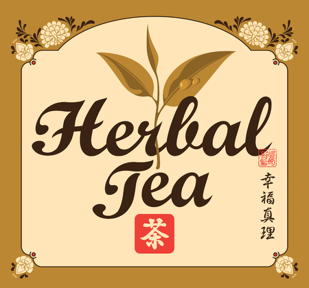 plant to drink: Herbal tea label with a leaf and chinese ornament. Hieroglyphics Tea, Happiness, Truth Illustration
