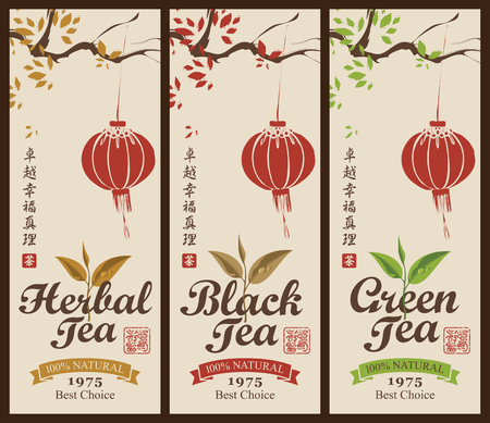 harvest time: Set of labels for the black, green and herbal tea from the tree branches pattern with Chinese paper lantern. Hieroglyphics Tea, Perfection, Happiness, Truth