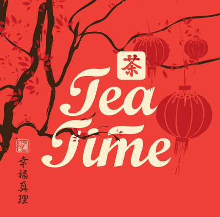 paper lantern: Vector banner tea time from the tree branches pattern with Chinese paper lantern. Hieroglyphics Tea, Happiness, Truth