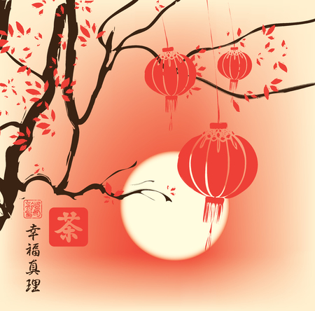 asian art: autumn landscape in the style of Chinese watercolor painting with a tree branch and paper lanterns on a background of the sun. Hieroglyphics Tea, Happiness, Truth Illustration