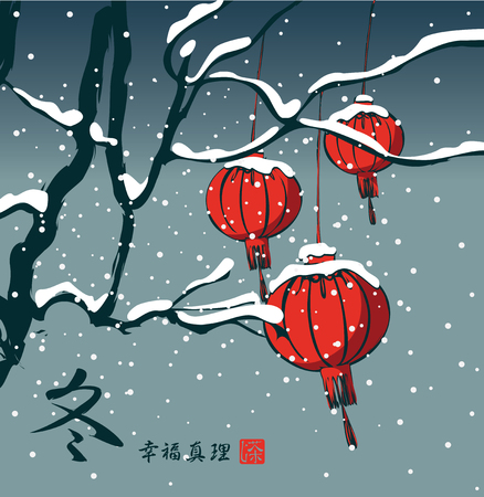 hush hush: vector illustration of a winter landscape with a tree with paper lanterns in Chinese style. Hieroglyphics Winter, Happiness and Truth