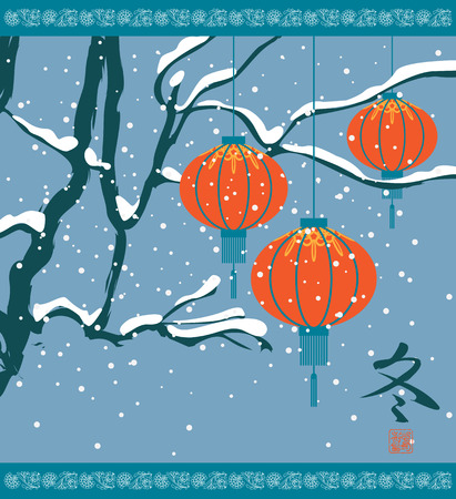 winter landscape with Chinese lanterns and tree. Hieroglyphics Winter Illustration