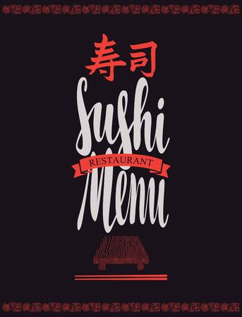 hieroglyphics: menu cover with tray of sushi and chopsticks. Hieroglyphics Sushi
