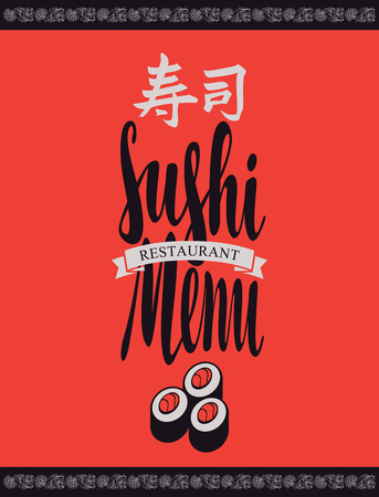 menu cover for sushi with floral patterns. Hieroglyphics Sushi Illustration