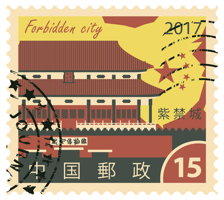 postage stamp: postage stamp with Forbidden city in China. hieroglyph China Post, The Forbidden City