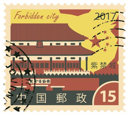 timbre postal: sello con la ciudad prohibida en China. jeroglífico del poste de China, la Ciudad Prohibida Vectores