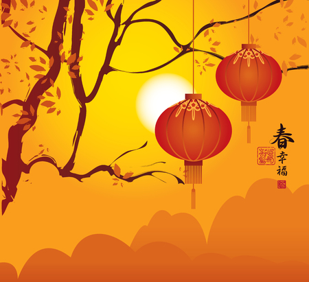 Chinese New Year poster with lanterns hanging on branches of blooming tree with red flowers. Hieroglyph spring, happiness