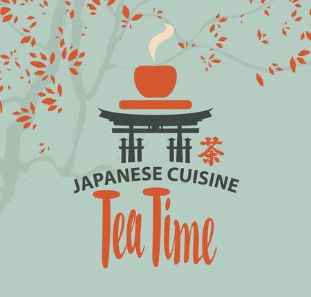 jasmin: Vector banner with Itsukushima shrine gate, the tree, cup and the inscription of tea time. Hieroglyph tea