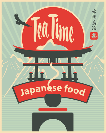 itsukushima: Vector banner with Japanese food and Itsukushima Shrine gate with cup of tea and inscriptions tea time. Hieroglyphs Happiness, Truth and Tea