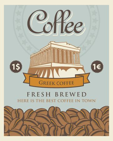 Vector banner with coffee beans and a view acropolis parthenon in athens with the inscription.