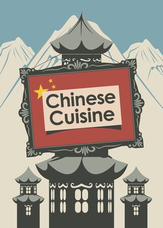 vector banner for a restaurant Chinese cuisine with chinese flag and pagoda