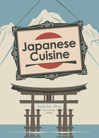 flag: vector banner for a restaurant Japanese cuisine with japanese flag and Itsukushima shrine Illustration