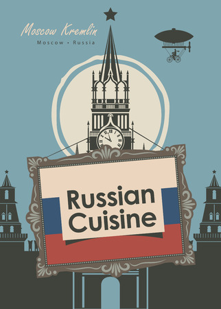 retro: vector banner for a restaurant russian cuisine with russian flag and Moscow Kremlin