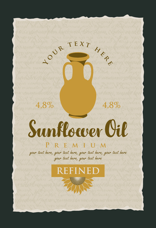 shiny background: vector label for refined sunflower oil with a jug, sunflower and the inscription on the background texture with handwriting