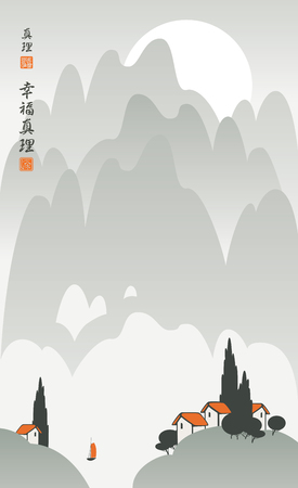 water: Chinese mountain landscape with village and lake in grey tones at sunset in the fog. The Chinese characters Happiness Truth Illustration