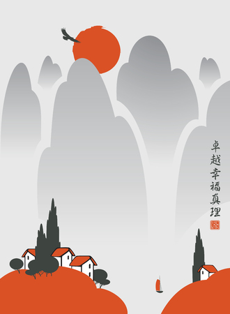 Chinese mountain village landscape with a lake and a flying eagle. The Chinese characters Perfection Happiness Truth Illustration