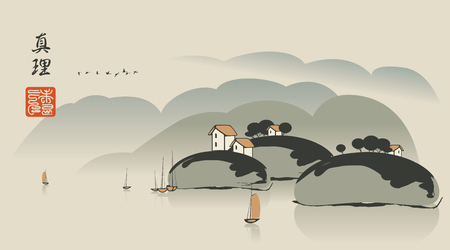 water: mountain landscape with islands on the lake and boats. The Chinese character Truth